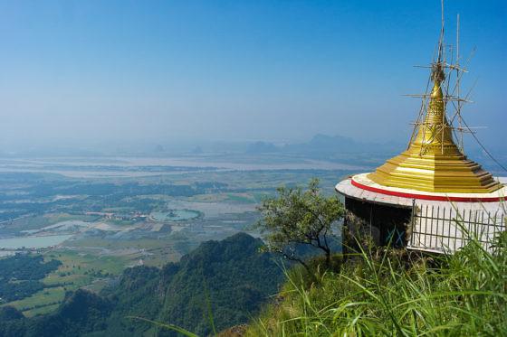 Tipps für Hpa-An - Mount Zwekabin
