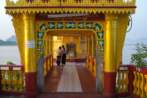 Hpa-An Tipps - Shwe Yin Myaw Paya Pagode
