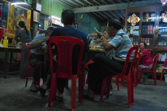 Tipps für Hpa-An - Khi Thit Restaurant