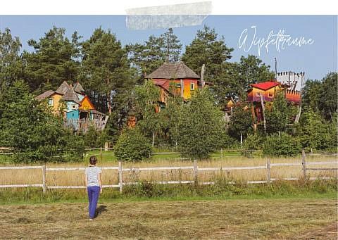 Baumhaus Übernachtung im Schönbuch